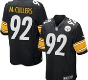 mccullers jersey